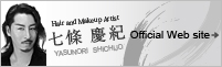 七條 慶紀 Official Web site